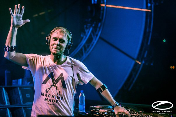 A state of trance 562